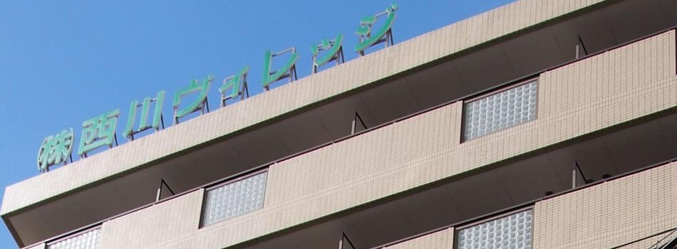 JR兵庫駅駅前ヴィレッジシリーズ